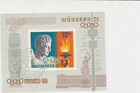 Hungary Olympics Celebration Mint Never Hinged Stamp Sheet R17699