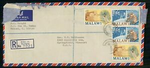 Mayfairstamps MALAWI COMMERCIAL 1965 COVER DEDZA REGISTERED AIR MAIL wwi82035