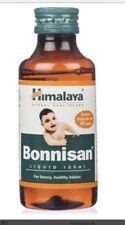 Bonnisan Liquid For Bonny Healthy Babies Promotes Healthy Growth 100ml