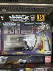 Transformers MEGATRON 16-Special G1 Takara Japanese Reissue New MISB