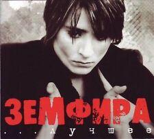 2 CD -ZEMFIRA  - BEST SONGS  - brand new & sealed