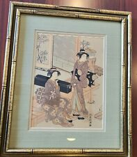 Japanese woodblock print Kitao Masanobu Two Women With Black Box EDO Bijin