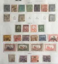 Used Tunisia on album pages, 1888-1964