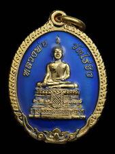 THAI AMULET BUDDHA LP WAT RAIKHING OVAL BLUE ENAMEL PENDANT DECORATIVE NECKLACE