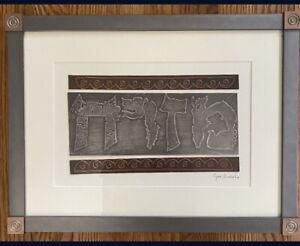 Mizrach Custom Framed Jewish Art By Gad Almaliah