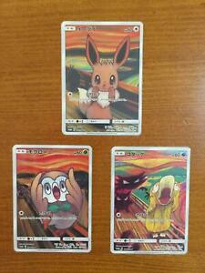 """Pokemon Card Munch """"The Scream"""" Eevee Psyduck Rowlet Set of 3 Limited"""