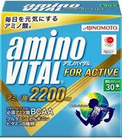 ha0742 Amino Vital Pro Active 2200mg 30sticks Supplement Japan Limited