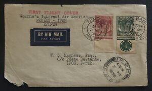 MALAYSIA STRAIT SETTLEMENTS BUSTA 1937 N.279 2c. BDF CON N. TAVOLA 1 IN CERCHIO