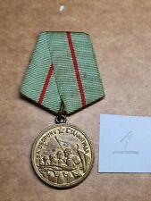 WW II Soviet USSR Medal For the Defense of Stalingrad №1
