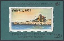 YUGOSLAVIA 1991 LIGHTHOUSES BOOKLET COMPLETE SET (x12) (ID:511/D34434)