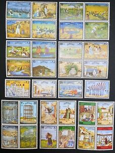 KUWAIT:   1978 Water resources Set of 32 Stamps (SG Cat £60) Mint NH SG 761/792
