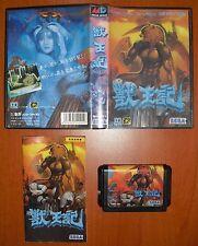 Ju Oh Ki Juohk (Altered Beast) SEGA Genesis / Mega Drive NTSC-J, Japan, COMPLETE