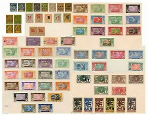 FRENCH COLONIES Early Issues AFRICA.. IVORY COAST+ BENIN ..PRICED INDIVIDUALLY