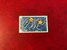 TAAF FSAT FRENCH ANTARCTIC 1986 USED MARINE LIFE OPHIURES ECHINODERMS BRITTLE