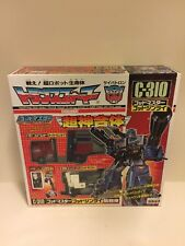 Takara Transformers Reissue C-310 POWERMASTER OPTIMUS PRIME GOD GINRAI MISB New