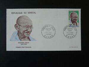 history of India Mahatma Gandhi FDC Senegal 101020