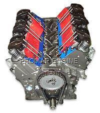 Reman 93-95 Chevy 3.4 GM 207 VIN S Long Block Engine