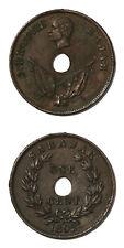 Sarawak Rajah Charles Brooke One Cent 1892 H KM-7
