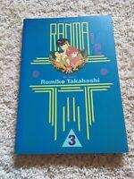 Ranma 1/2 Vol 3 Graphic Novel by Rumiko Takahashi OOP Original English Manga