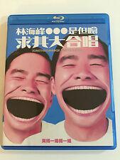30Mething...QK Part I & II 2008 林海峰...是但噏求其大合唱 (Blu-ray) Jan Lamb 林海峰