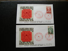 FRANCE - 2 enveloppes 19-20/6/1971 (croix-rouge)  (cy81) french