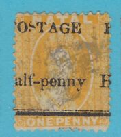 NATAL 61 SHIFTED OVERPRINT VARIETY NO FAULTS VERY FINE