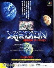 Xardion Super Famicom SFC 1992 JAPANESE GAME MAGAZINE PROMO CLIPPING