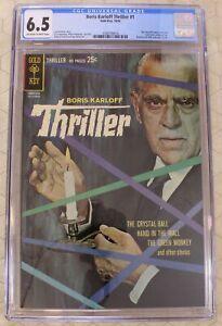 BORIS KARLOFF THRILLER #1 (1962)   CGC 6.5  (Gold Key) TV Photo Covers !!