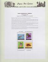 1980 PNG PAPUA NEW GUINEA Fauna Mammals  STAMP SET K-452