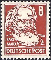 DDR #124 MNH CV$1.60 Marx