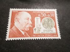 FRANCE 1971 timbre 1669, Victor GRIGNARD, neuf**