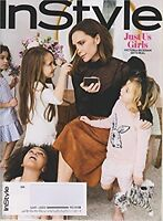 INSTYLE MAGAZINE APRIL 2017 VICTORIA BECKHAM NEW&UNREAD DAY U PAY IT SHIPS FREE