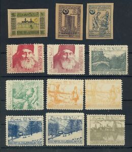 RUSSIAN AZERBAIJAN - 1920-1922 - 12 STAMPS (3 IMPERFORATED)