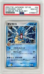 POKEMON PSA 10 1ST ED GYARADOS HOLO CLASH OF THE SKY JAPANESE 2004 024/082 272