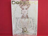 Dolly Bird #10 Japanese Doll Magazine Book