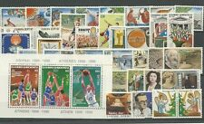 Greece  Complete year set 1987 MNH **.