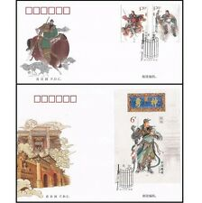 China 2011-23 God of Guan Di Legends stamps+sheetlet FDC