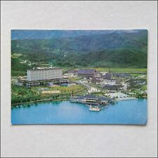 Kyongju Chosun Hotel & Amenities Around Postcard (P374)