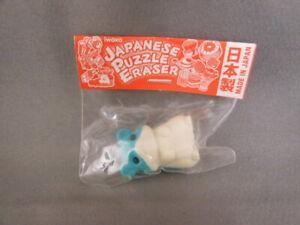 Vtg IWAKO Japanese Puzzle Eraser Teal Hamster Japan Exclusive Cute Animal Pet