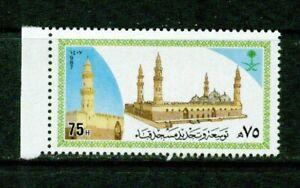 SAUDI ARABIA   -1987  – QUBA MOSQUE -VF**