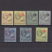 ANTIGUA 1921, SG# 55-60, CV £51, Wmk Multi Crown CA, Part set, MH/No gum