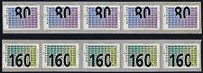 Netherlands 952-3 Strip of 5 Coil Stamps Mnh Art
