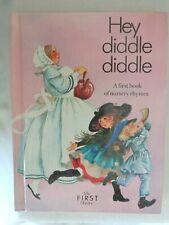 Venn Plerplexors, Trisms, Art Box, Etc. in Child Educational Literature (#3205)