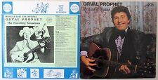 ORVAL PROPHET lot of 2 LP's; sealed & colored vinyl #7046