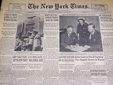 1951 JUNE 20 NEW YORK TIMES NEWSPAPER - TRUMAN EXTENDS DRAFT - NT 2461