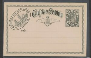 Chile 1896 Official Mail postal card unused Columbus Ship Anchor with Crown