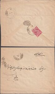PERSE PERSIEN vintage commercial cover 10ch LION SINGLE