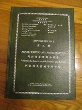 ARABIC WRITING & PRONUNCIATION M. BAKALLA TAIWAN EDITION LTD 500 COPIES CHINESE