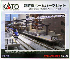 Kato 23-239 Shinkansen Platform Accessory Set (N scale)