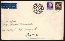 POSTA MILITARE 1941 Lettera da PM 17 a Roma (M5)
